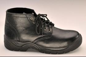 Quality Safety Shoes Boots (ABP1-5013) for sale
