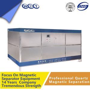 Buy cheap Separador semi automático de Magnetik do equipamento da separação magnética da gaveta from wholesalers