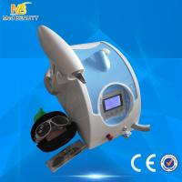 Best energy 400-1200mj&Q-switch ND Yag Laser Tattoo Removal Machine MB01