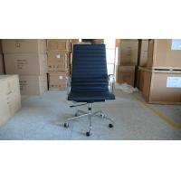 China High Back Metal Office Ergonomic Chair , Standard Size Office Swivel Chair on sale