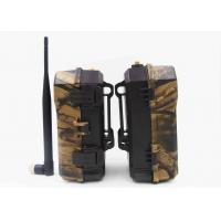Buy cheap Night Vision Outdoor Wireless Hunting Trail Cameras Wireless Wildlife Camera from wholesalers