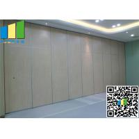 China Meeting Room Folding Partition Walls Foldable Wall Sliding Door wholesale