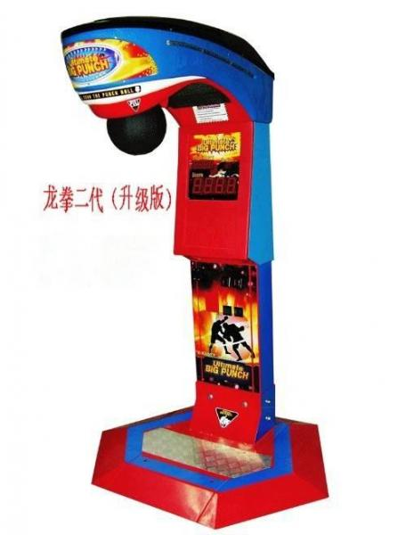 По Игровые Прайс Игрушек Автоматы Вытаскиванию мере того как