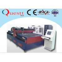 Buy cheap Low Running Cost Metal Laser Cutting Machine 10640 nm Light Wavelength For Steel from wholesalers