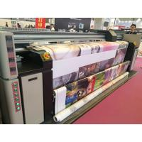 China Home Textile Sublimation Printing Fabric Digital Inkjet Roll To Roll Machine wholesale