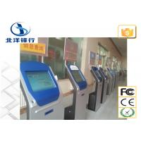 China Durable Self Service Information Kiosk Multimedia With Intel NM70 Express Chipset wholesale