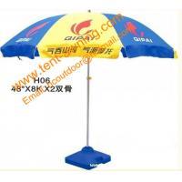 China Customized Sizes Round  Logo Printing Outdoor Advertising Umbrella for Promotion Waterproof wholesale