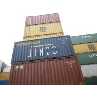 China used shipping containers for sale on sale