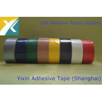 China silver cloth tape blue cloth tape waterproof sealant tape heavy duty duct tape duck masking tape waterproof cloth tape wholesale