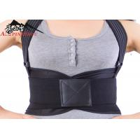 China Men And Women Waist Back Support Belt With Double Elastic Orthodontic PP Strips wholesale