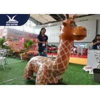 China Custom Size Electric Animal Scooter In Mall / Motorized Stuffed Animal Ride On Toys on sale