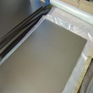China titanium Gr.1 R50250 3.7025 bar sheet tube wire wholesale