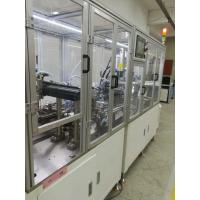 Buy cheap High Efficiency Hose Clamp Machine , Automatic  Assembly Machine Frand--HG--02 from wholesalers