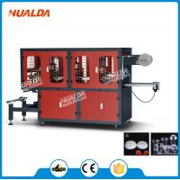 Buy cheap HLD-420L Plastic Lid Making Machine For Paper Cup from wholesalers