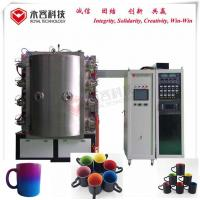 Buy cheap Inner Coffee Cups Or Spoon PVD Ceramic Coating Equipment , Ion Plating Machine from wholesalers