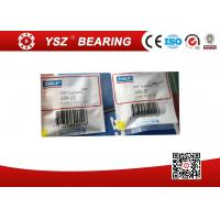 China SKF 689ZZ Miniature Deep Groove Ball Bearings 9x17x5mm With Steel Seals wholesale