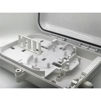 China Manufacure 16 core ftth fiber optic distribution terminal box on sale