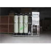 China Commercial RO Water Treatment Plant System Pure Drinking Water Filter Plant on sale