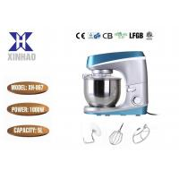 Blue Circle Decorative Silver Body Electric Stand Mixer 1000W Food Mixer