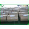 China C2Sのサテンの芸術の防止光沢のあるボール紙のペーパー ロール914mm 80gsm 128gsm 157gsm湿気 wholesale
