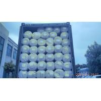 China Geotextile For Highway Underdrain Systems / PETnonwoven Geotextile Dewatering / Filter Geo wholesale