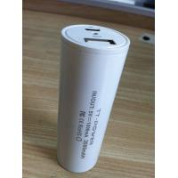China mobile phone batteries wholesale
