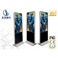 China Worship Digital Signage Kiosk Tv Lcd Advertise Screen Cold Roll Steel wholesale