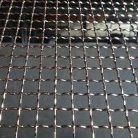 China Woven Stainless Steel 304 Double Crimped Wire Mesh Hooked Mine Sieving Screen on sale