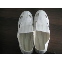 China Comfortable ESD Safety Shoes Four Hole Anti Static Cloth For Food Industrial wholesale