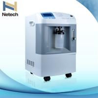 China 3L 5L 10L PSA high purity medical gas testing equipment For hospital wholesale