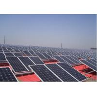 China Off-Grid Solar Power System 10KW wholesale