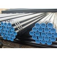China Seamless Steel Pipes wholesale