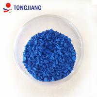 China Blue top quality no fade 0.5mm-4mm EPDM rubber granules for playground kindergarten wholesale