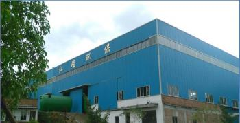 Foshan Hongjun Water Treatment Equipment Co., Ltd.