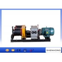 Buy cheap 50KN Double Drum Electric Power Cable Pulling Tools Winch With 6 Groove from wholesalers