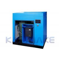 China Air Cooling Two Stage Screw Air Compressor 8-12bar Air Pressure 2 Years Warranty wholesale