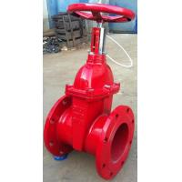 Signal DI Resilient Seated Gate Valve  With Indicator For Fire Fighting DN40 ~ DN 1200