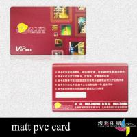 China PVC Security HID Access Control Smart Card Signature Code Panel wholesale