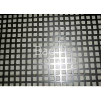 China Electro Galvanized Perforated Metal SheetWith Square Hole Pattern , Perforated Steel Plate wholesale