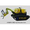 China 深海掘削のためのROV VVL-LD260-1800を浚渫している二重5の軸線の油圧マニピュレーター wholesale