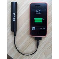 China 2600mah new power bank with led light wholesale