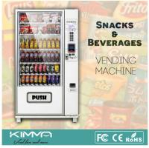 China School gym Drink Vending machine , Tea / Coco Cola Retail  Vending Kiosk wholesale