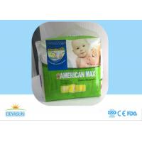 Buy cheap Printed Disposable Baby Diapers Soft Care Cartoon Patterned Disposable Diapers from wholesalers
