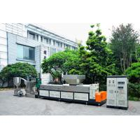 China Small Scale Plastic Recycling Machine , Cutting Type Plastic Recycling Washing Plant wholesale