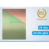 China Protective film for stainless steel hairline finish (HL finish) wholesale