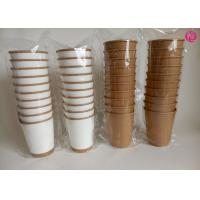 China Kraft Hot Double Wall Paper Cups , insulated disposable coffee cup printing on sale