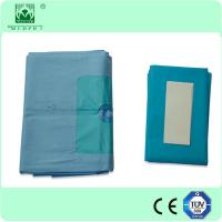 China Nonwoven Fabric Surgical Pack Drape Extremity Pack wholesale