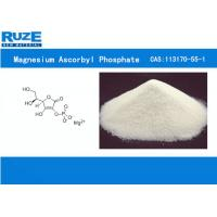 China Cosmetics Raw Materials Water-soluble whitening agent  Makeup Materials Magnesium Ascorbyl Phosphate(113170-55-1) wholesale