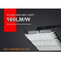 Buy cheap Super Bright 160lm/w 200W LED High Bay Light Dustrproof For Workshop Industrial from wholesalers