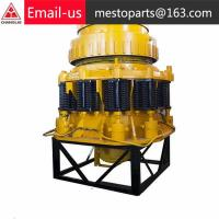 China simple drawing of horizontal shaft impact crusher wholesale